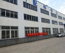 (出租) 优质钢结构厂房出租