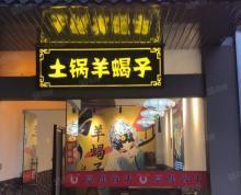 (出租)江都商城北50米美食广场临街商铺