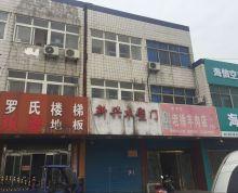 扬中市兴隆镇扬中大道旁1-3层商住楼