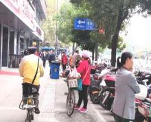 (出租)免餐饮,大通铺,房东直租,十字路口,人流量大,新街口秦淮区