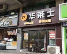 (转让)转让京口学府路商业街店