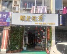 (转让)(环阜急转)解放南路康乐苑小区里花店旺铺转让(免费找店)