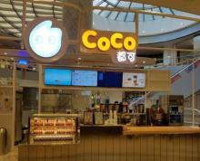 (转让) 润州万达coco都可奶茶店生意转让