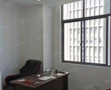 (出租)京华城商圈星耀天地 五彩世界北商务公寓写字楼52平米精装