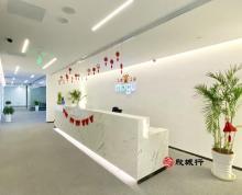 (出租)奥体金融城 1500平!豪装含家具整层租赁!现代商务风格!