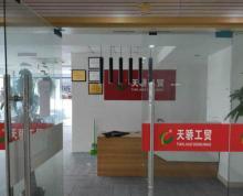 (出租)新天翔广场精装160平,家具带隔断,中央公园地铁口