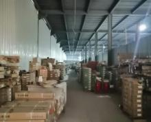(出租) 东山章村工业园390一楼厂房出租