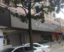 南京汽车东站旁 一楼沿街商铺对外出租 大小可分割 业态不限