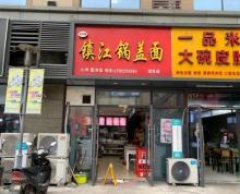(出租) 出租玄武常发广场游乐场挑高商铺写字楼配套精装门面房