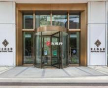 (出租) 新街口地标 金陵饭店亚太商务楼 唯一在租房名企入驻