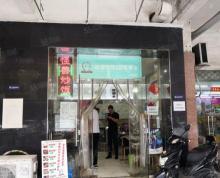(转让)(淘铺铺推荐)相城元和聚元街餐饮小店转让