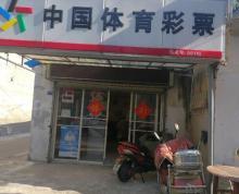 (出租)东元南巷4-1号出租