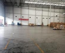 (转让)仓库,仓储物流,短期中转,长期租赁都可以