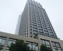 金峰大厦 鼓楼地铁口 知名写字楼 高区电梯口精装 户型方正
