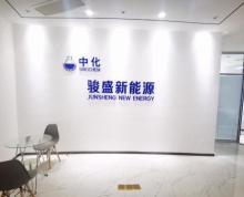 (出租)江浦核心新城总部大厦明发新城毅达汇中科创新