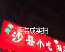 建宁路旺铺115万因房东急需用钱出售,年租14.8万