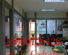 东宇大厦写字楼156平米精装有玻璃隔间空调公用卫生