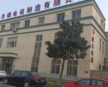 [A_32457]【第一次拍卖】(破)张家港华锦电机制造有限公司房地产及设备资产