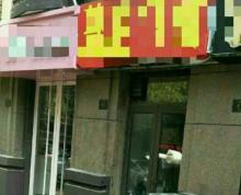 中海国际社区三期大门正对面一楼纯商铺毛坯首租无转让费无中介费