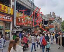 百家湖大学城地铁 天元吉第城7幢,沿街纯一楼 急售