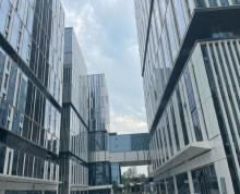 (出租)奥体科技园 高端写字楼配套 园区唯一就餐地 精装修 业态不限