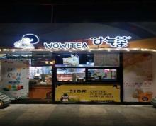 (转让)(诚佳推荐)滨湖万达西门奶茶店 整转