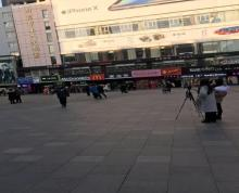 (出租)新街口东方福来德美食广场抢手旺铺 市口好 人气足 位置佳出租