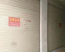 (出租) 淮阴 淮阴区苏北市场 仓库 68平米平米