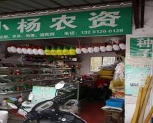 (出售) 业务生意缺钱急抛 南京站旁 玉桥市场临街旺铺