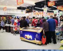 在经营中的超市可分割开生鲜超市,有一间门面可以卖熟食