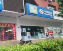 (出租)中华路商业街成熟地段