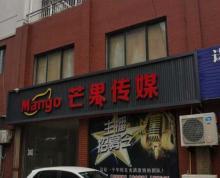 出租东海火车站附近店铺二层