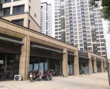 (出售)麒麟科技园 启迪大街一层大开间 小面积商铺 总价104万起