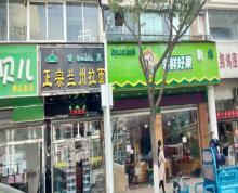 (出售)新亭路广兴花园小区门口沿街纯一楼门面目前经营餐饮租金10万