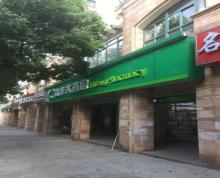 (出售)新亭路临街朝南纯一楼挑高稀缺餐饮门面