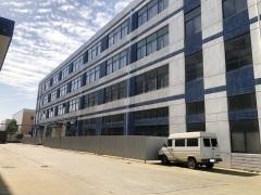 [A_27273]【第二次拍卖】江苏爱心企业服务有限公司位于南京市栖霞区经济技术开发区刀枪河路9号的房地产及设备