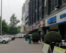 鼓楼区 龙江 中保街 沿街门面