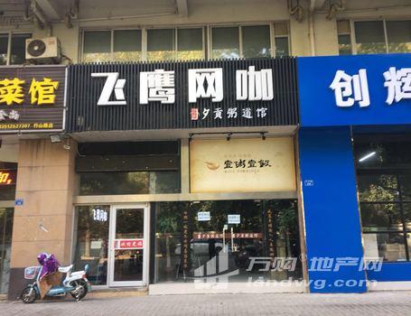 江宁区竹山路200平网咖