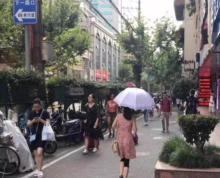 鼓楼宁海路临街商铺出租 90平 8000一个月 业态不限