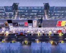 (出租)南大规规划开放式商业广场!招各类茶饮小吃饭类面食,独立收银