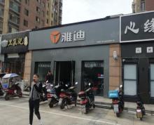 (出租)蜀山区蜀峰路社区底商280平方,适合面点零食餐饮美容养生店