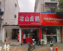 (转让)(信优易转)营业卤味店低价转让,带后堂 可住人