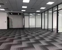 (出租)海岸中心 平安财富 精装写字楼 面积任选188平到600平!