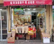 (转让)(华领)庐阳区北一环农贸市场 菜市场商铺转让适合炒货 小吃