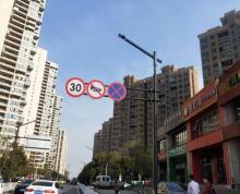 (转让)江浦营业中临街门面转让