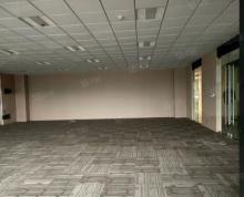 (出租)金融城470平写字楼出租18万一年,随时看房。