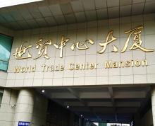 [A_30652]【第一次拍卖】南京市鼓楼区山西路67号A2206室不动产一套