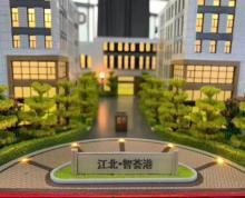 800平起售租六合标准厂房 50年独立双证产权 花园式办公环