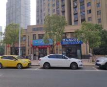 (出租)出租经济开发区其他商业街店铺