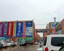 (转让)江宁区临街门面100平米家具建材店转让